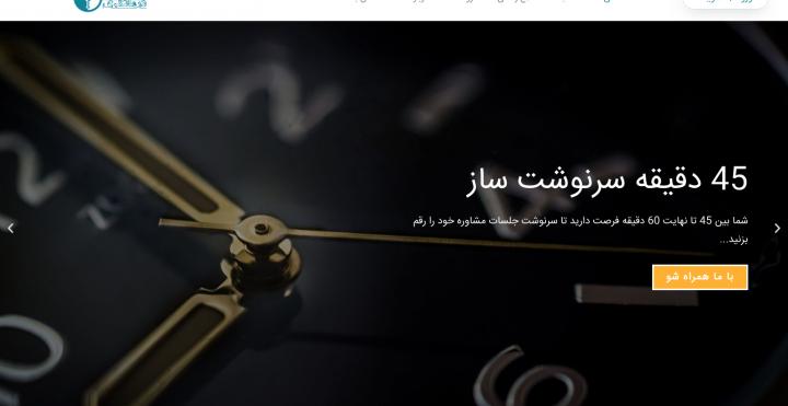 Screen Shot 2021-05-07 at 16.27.05